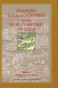 Baixar Financing local government in the people's republi pdf, epub, ebook