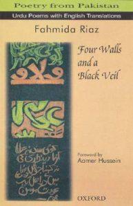 Baixar Four walls and a black veil pdf, epub, ebook