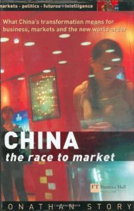 Baixar China: the race to market pdf, epub, eBook