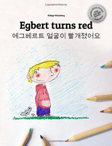 Baixar Egbert turns red / egeubeleuteu eolgul-i pdf, epub, eBook