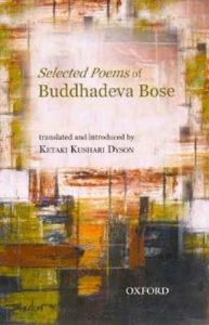 Baixar Selected poems of buddhadeva bose, the pdf, epub, eBook