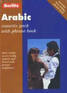 Baixar Arabic berlitz cassette packs pdf, epub, ebook
