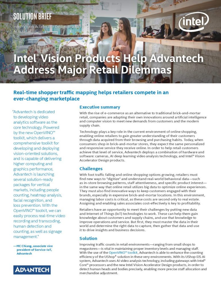 Intel® Vision Products Help Advantech Address Major Retail Dilemmas