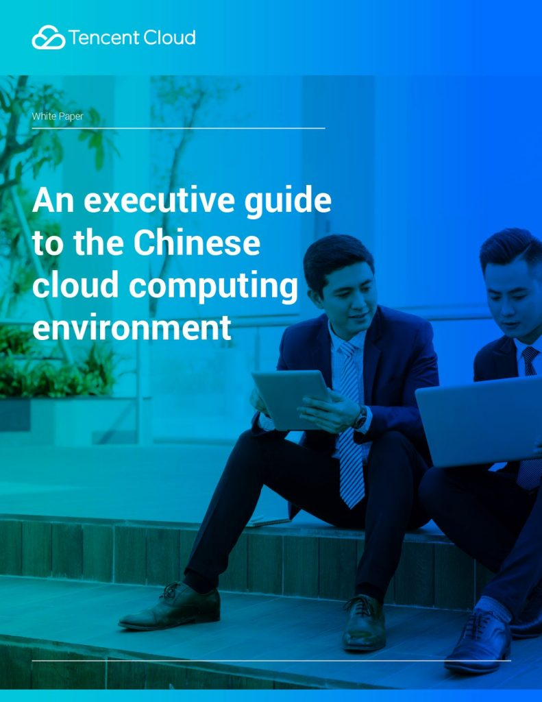 An executive guide to the Chinese cloud computing environment