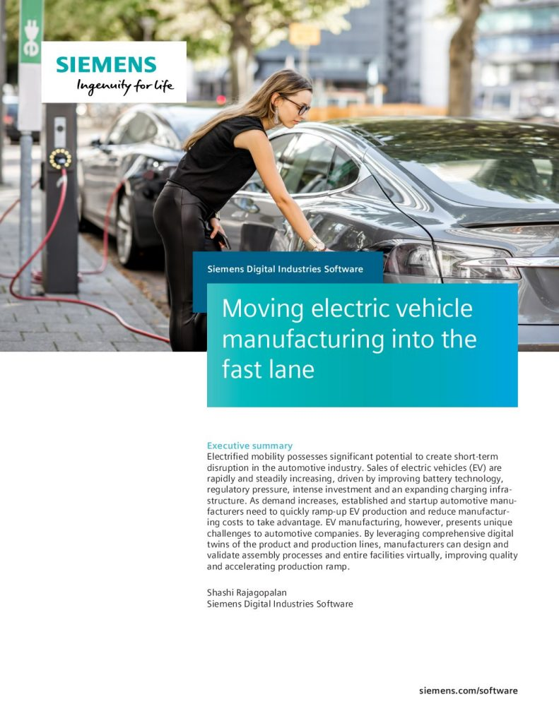 Moving electric vehicle manufacturing into the fast lane