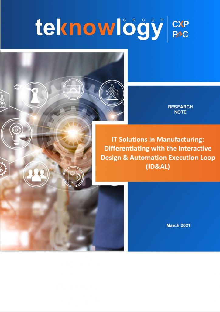 Analyst Research: IT Solutions in Manufacturing: Differentiating with the Interactive Design  and  Automation Execution Loop (ID and AL)