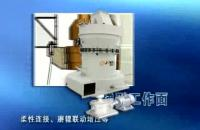Joyal trapezium mill