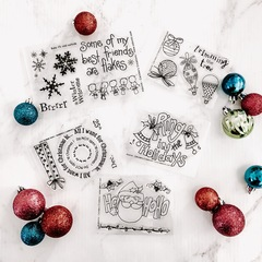 Holiday Clear Stamp Set