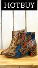 Phoenix Boots