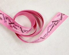 Ribbon - Princess Word Play