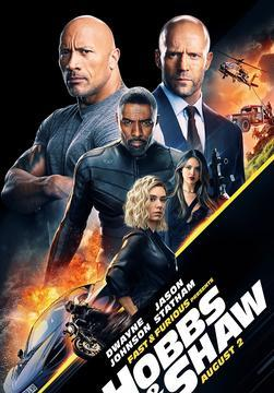 Fast   furious presents hobbs   shaw   theatrical poster