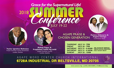 2018 Summer Conference