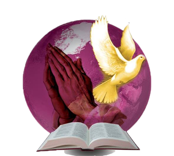Agape Word Center Church Intl. logo