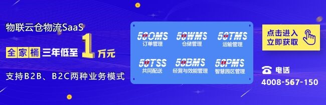 2020年中国一季度物流地产报告相关推荐