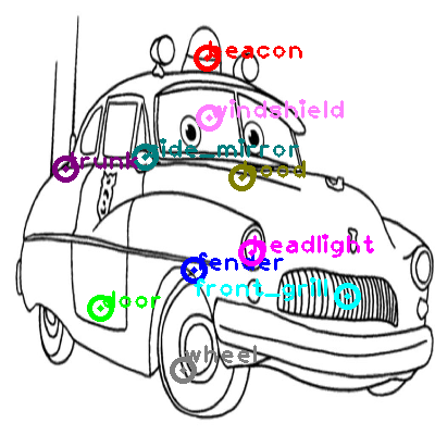 police-car_0023.png