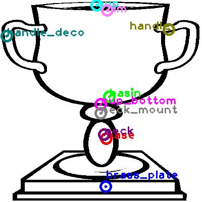 trophy_0012.png