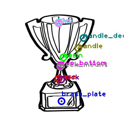 trophy_0013.png