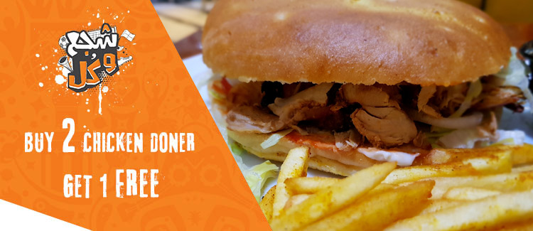 Special offer from Doner Pacha - Fifth Settlement