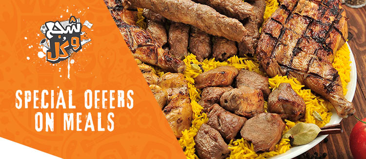 Special Offers from Kabsa Saudi - Tanta