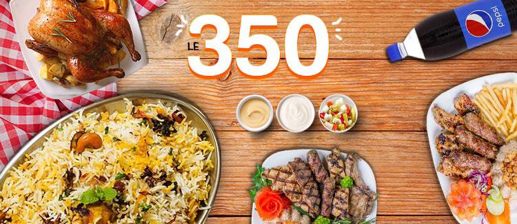 عرض وجبة العيلة من الديوان_مطعم شرقي
