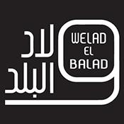 عرض خاص من ولاد البلد - مصر الجديدة