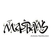 عرض خاص من مشاوي زمان - مصر الجديدة