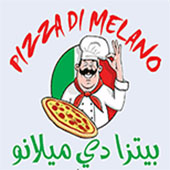 خصم 25% على كل المنيو من بيتزا دي ميلانو - التجمع الخامس