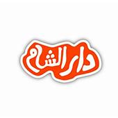 عروض خاصة من دار الشام