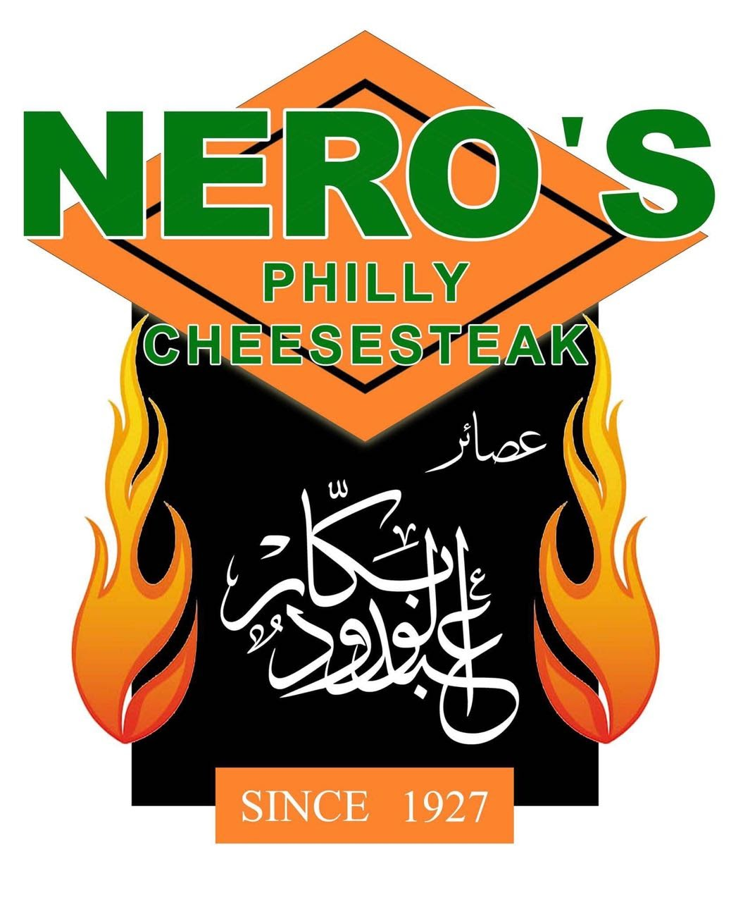 Special offer from Nero`s