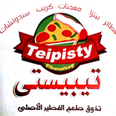 Special offers from Teipisty 5th Settlement