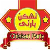 Special offer from Chicken Party