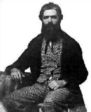 alleged photo of Jacob Walz