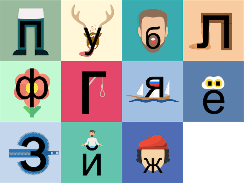 Russian alphabet cartoons overview2