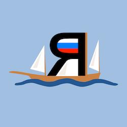 Russian alphabet letter ya