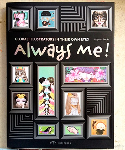 "Tansy Myer in ""Always Me!"" from Dopress Books"