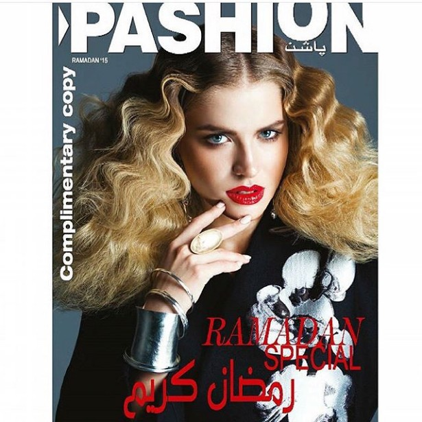 Dorit Thies Shoots New Cover For Pashion Magazine