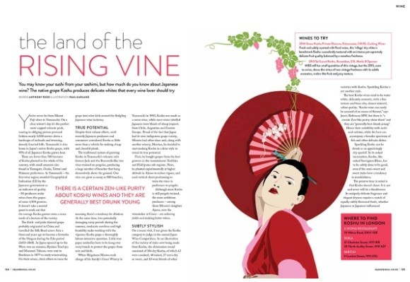 Paul Garland's The Rising Vine