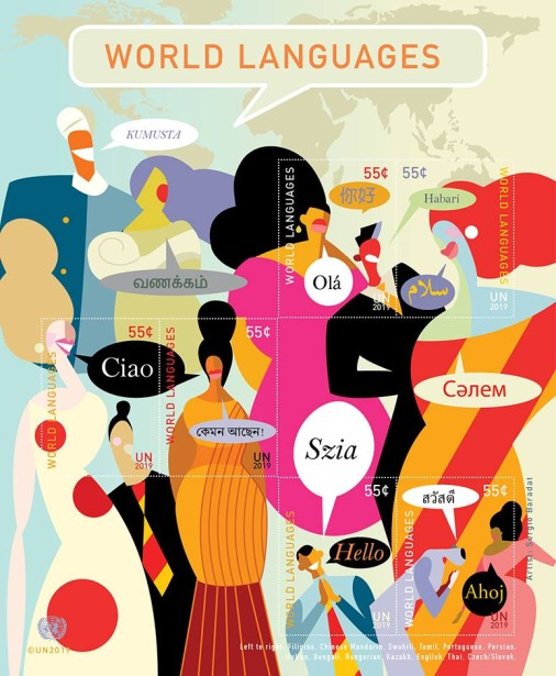 "Sergio Baradat Illustrates and Designs ""Mother Language Day"" for the UN"