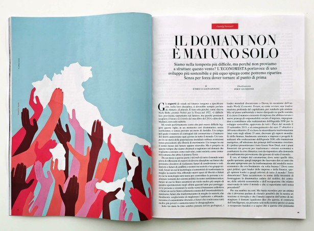 """Tomorrow is Never Just One"" Guidone's Illo for Vanity Fair Italia"