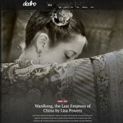 WanRong: The Last Empress of China