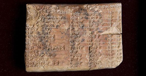 Resuelven misterio matemático de antigua tablilla babilónica - 1