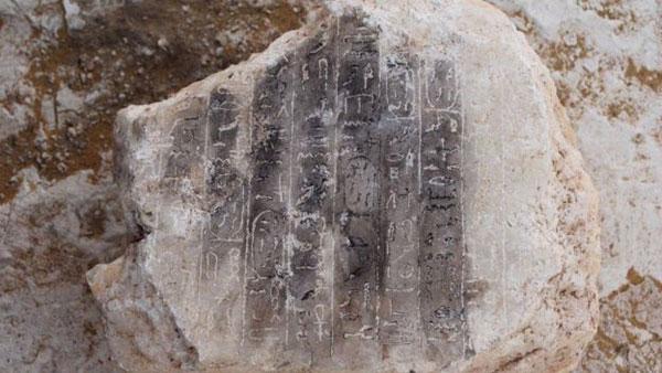 Hallan una misteriosa pirámide, de 3700 años de antigüedad, en Egipto - 2