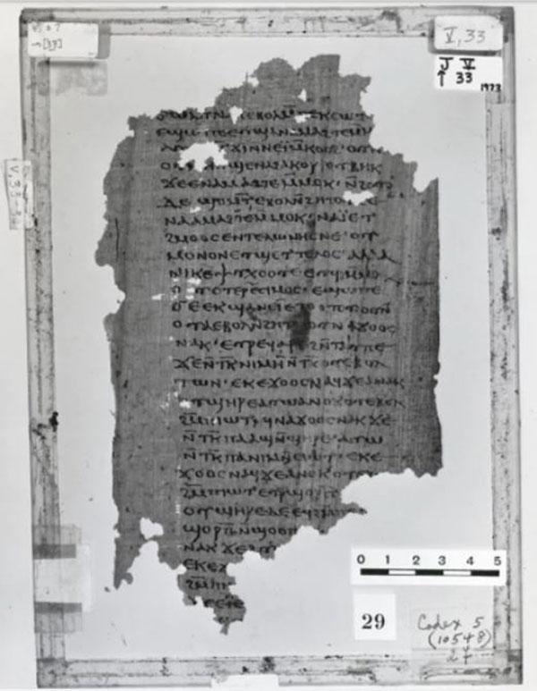 Descubren una copia original de las enseñanzas secretas de Jesús a su