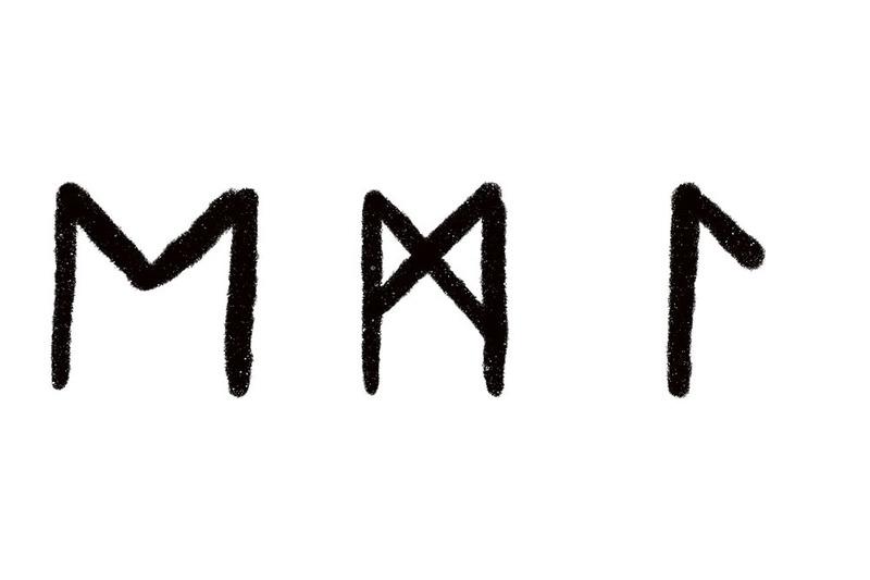 Viking Runes, Ehwaz, Mannaz, Laguz