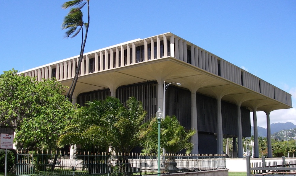 Hawaii's Capitol Building in Honolulu