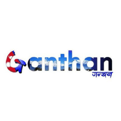 Pokhara News