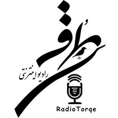 RadioTorqe | رادیو طرقه