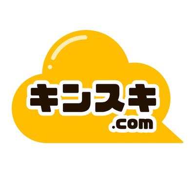 kintone活用情報番組 キンスキラジオ