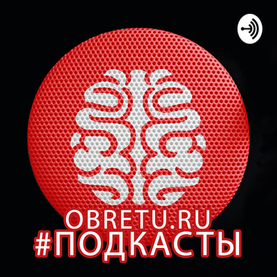 Obretu.ru