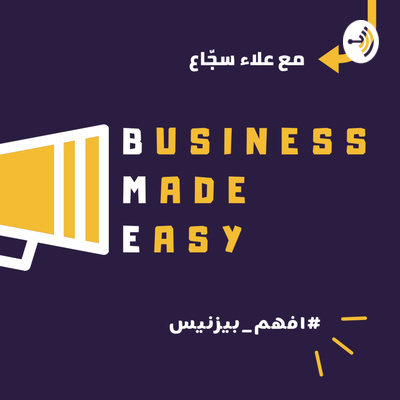 BME | Business Made Easy